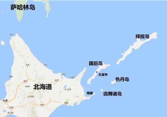 资料图:日俄争议的四个岛屿