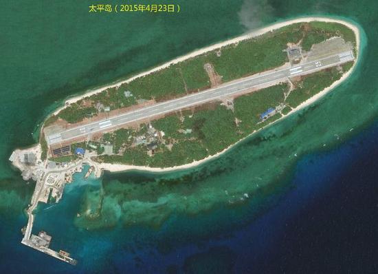 太平岛卫星图(2015年)