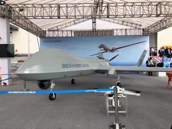 中国出口型BZK005E无人机亮相 具备短距离起降能力