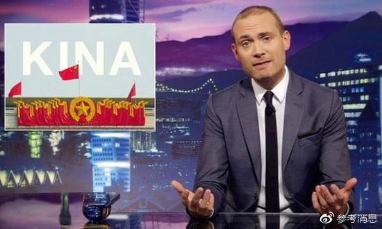 节目的低级讽刺和公然挑衅,激怒了中国政府和人民。