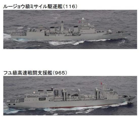 辽宁舰领衔6艘军舰出岛链 遭日本军机战舰跟拍(图)