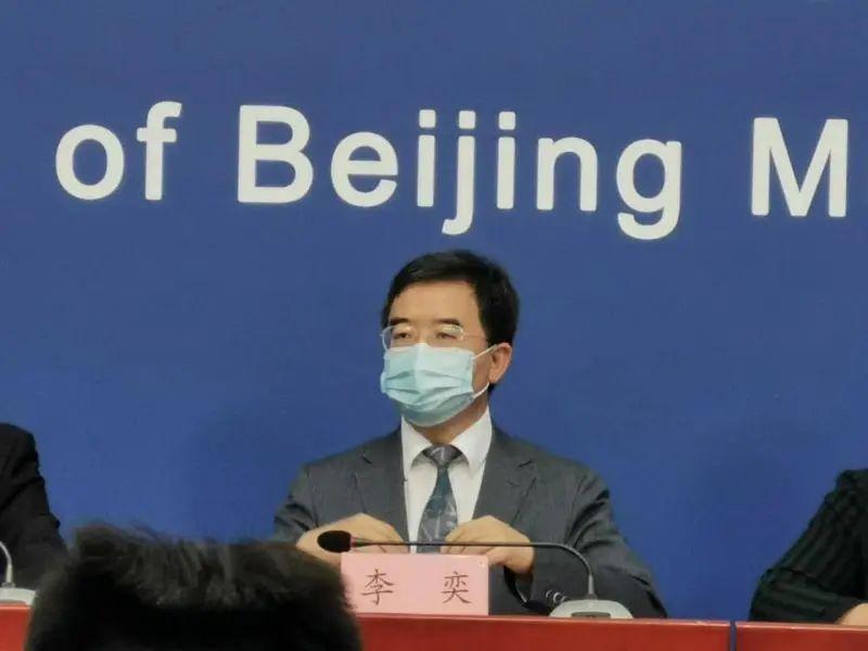 北京刚刚通报!信息量很大