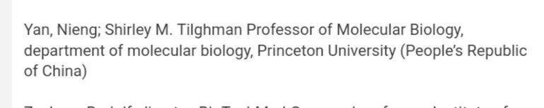 颜宁入选美国科学院外籍院士,可她今早发微博