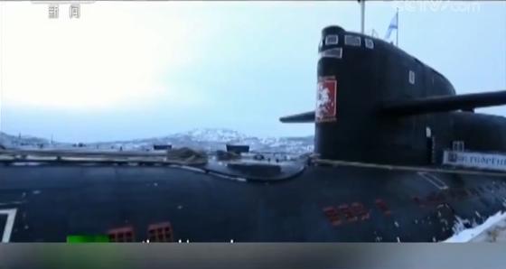 俄罕见邀媒体观摩核潜艇导弹发射 内部画面曝光(图)