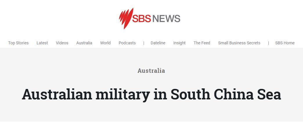 继美舰闯南海后 澳联合英国等五国南海进行联合军演