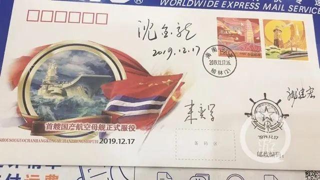 10岁小姑娘收到中国海军司令员回信 还有件特别礼物