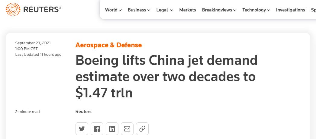 波音预测中国20年内需要8700架新飞机 价值万亿美元