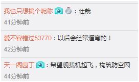 台军回应辽宁舰穿越台湾海峡:预计将于今晚驶出海峡