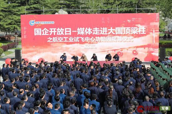 4月14日上午,中国航空工业首个功勋飞机园在西安阎良正式落成揭幕并对外开放。 岳书华 摄