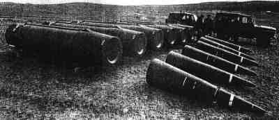 """《中导条约》签署后,被销毁的9K714""""奥卡""""导弹"""