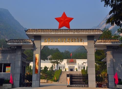 红军北上抗日先遣队纪念馆(图片来源于黄山纪检监察网)