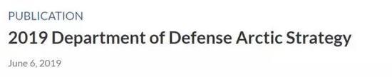 ▲美国国防部网站截图
