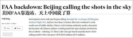 """""""如果中国没魄力,现在天上波音还飞着"""""""