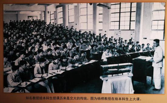 上海交大校史馆内陈列的杨�┰菏拷萄Ю险掌�。