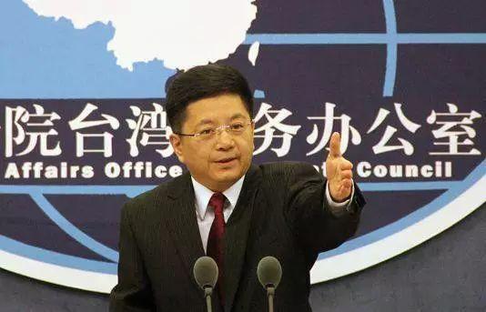国台办发言人马晓光