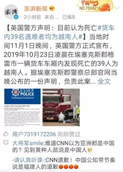 """CNN没有再进行后续的报道,也没有请哪个""""砖家""""分析分析越南经济的问题。"""
